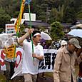07010726 漁師公園から原発前にデモ
