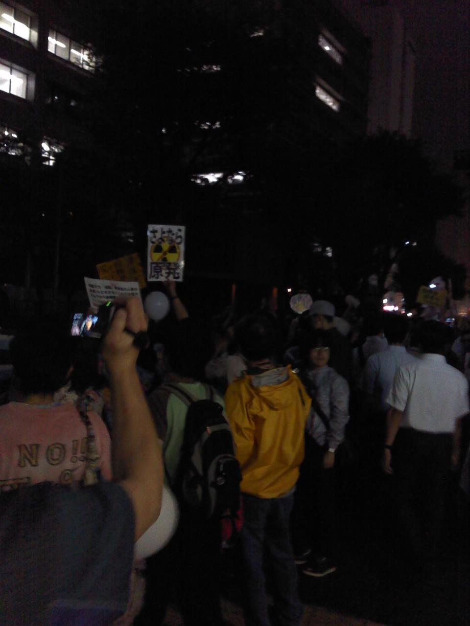 経産省前抗議