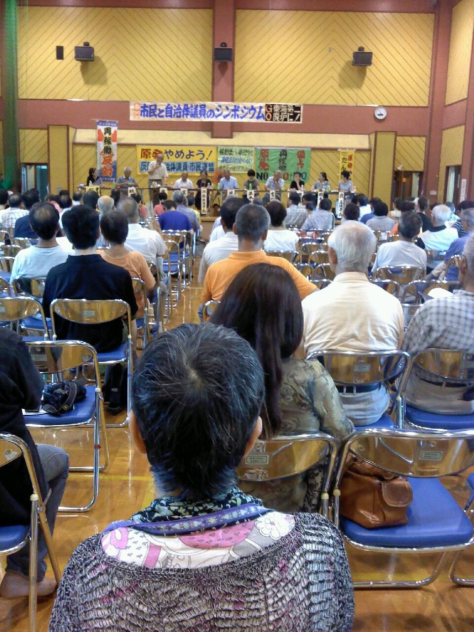 8月25日ー<br />  26日東海村シンポジウ