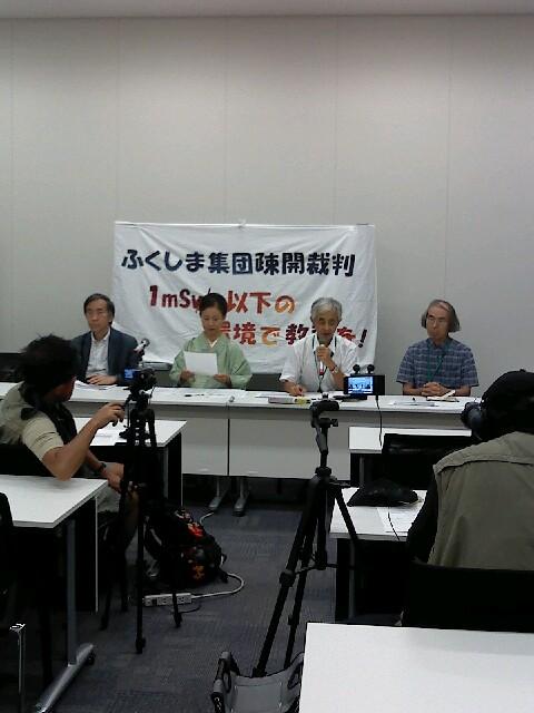 ふくしま集団疎開裁判記者会見