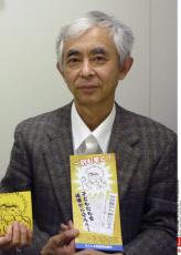 Yanagihara_2