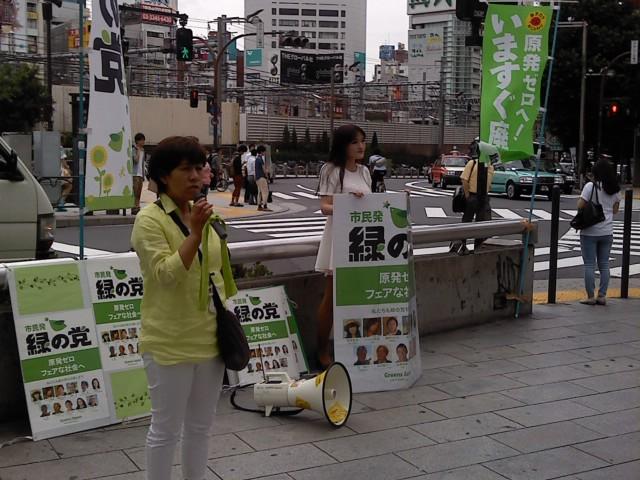 P2013_0701_142008_2